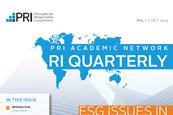 RIQ 1 cover